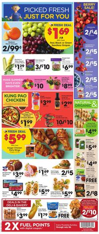 Catalogue Baker's from 07/22/2020