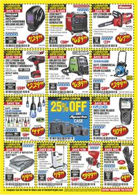 Catalogue Harbor Freight from 03/01/2020